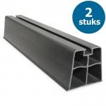 Kunststof opstelprofiel 1000x110x90mm (zwart, 2 stuks)
